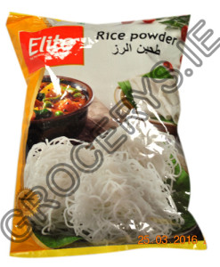 elite_ricepowder
