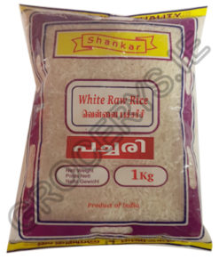 shankar_white raw rice_1kg